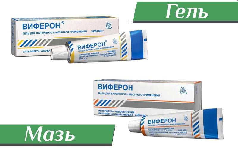 Оксолиновая мазь для новорождённых: инструкция по применению pulmono.ru оксолиновая мазь для новорождённых: инструкция по применению