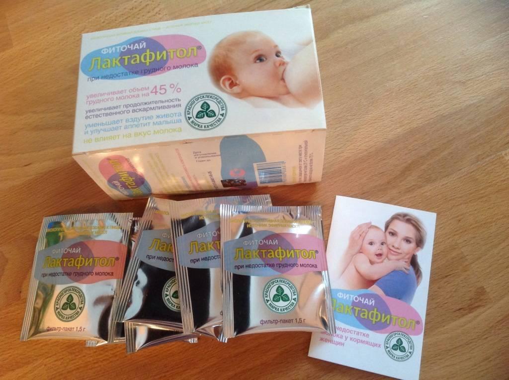 Применение таблеток и чая лактогон для кормящих мам – инструкция по увеличению лактации — топотушки