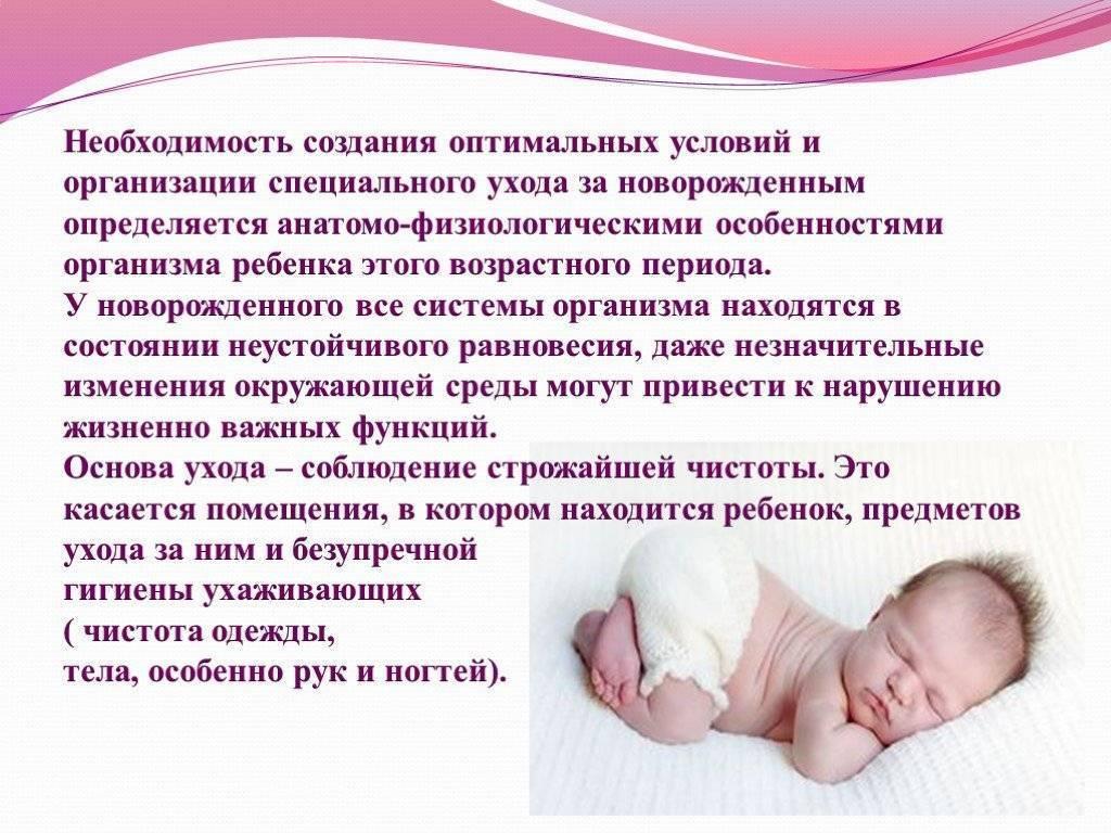 Ребенок 3 недели после рождения: как идет развитие младенца