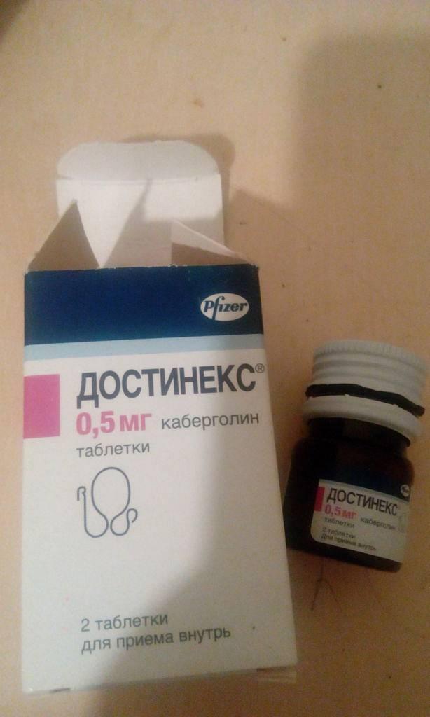 Достинекс — инструкция по применению, описание, вопросы по препарату