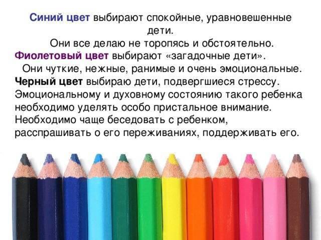 """Детский рисунок. """"тайный язык"""" детского рисунка"""