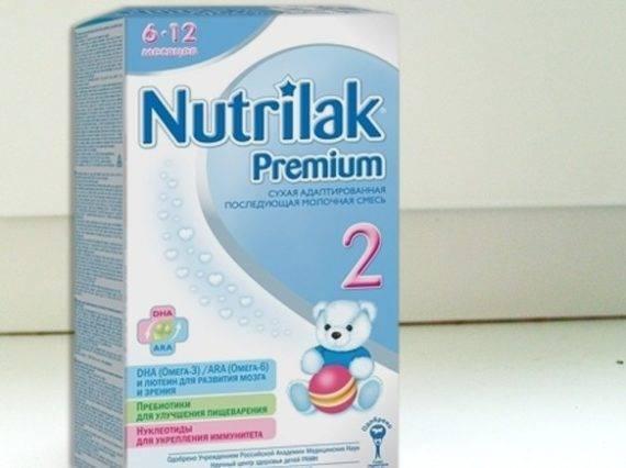 Специальные смеси при запорах у новорожденных детей