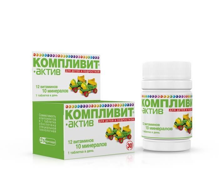 Компливит для детей и подростков: инструкция по применению витаминов (актив, кальций, д3)
