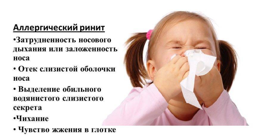 После насморка начался кашель у ребенка