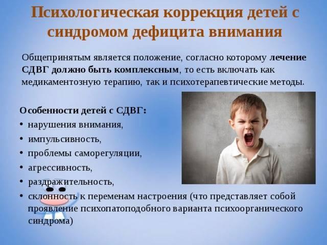 Детские страхи - виды, причины, особенности проявления, способы коррекции