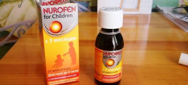 """Что лучше для детей – """"панадол"""" или """"нурофен"""": сравнение, состав, отзывы"""