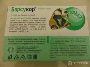 Барсучий жир грудным детям. лечебные свойства барсучьего жира для детей: применение при кашле, насморке и для укрепления иммунитета. барсучий жир – лечебные свойства