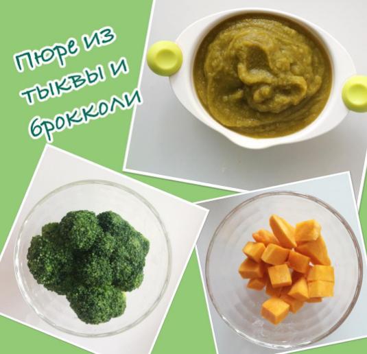 Брокколи в прикорме и питании малыша