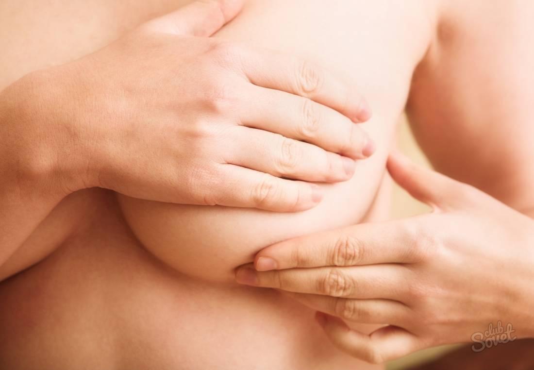 Как разработать правильно грудь