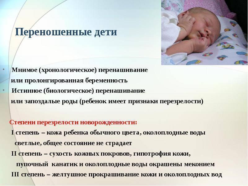 Течение родов: периоды родовой деятельности и их особенности