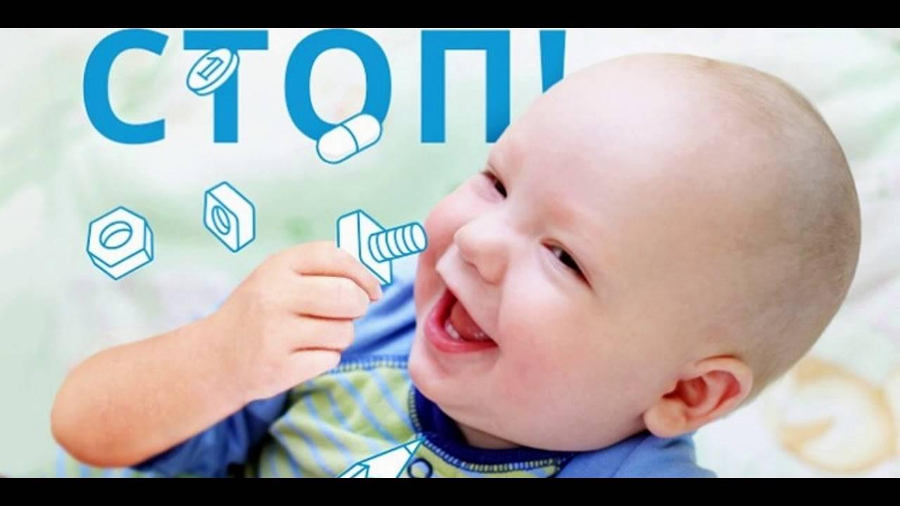 Ребёнок засунул в нос мелкий предмет. как это понять и что делать?