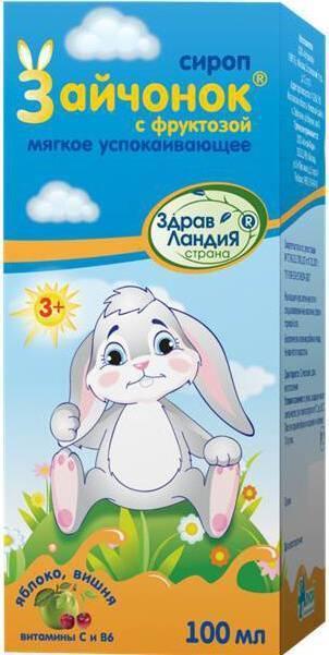 Сироп зайчонок, успокаивающий для детей – инструкция по применению - zarna.ru