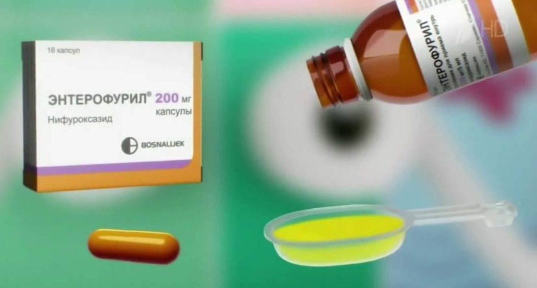 Аналоги энтерофурила для детей: что лучше, стопдиар, энтерол и фуразолидон - что лучше или дешевле