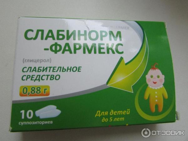 Слабительные средства для детей от 1 года до 1,5 лет