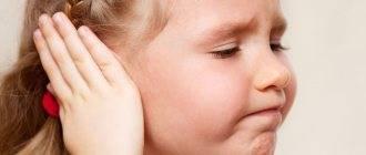 Стреляют уши у ребенка: причины, как лечить
