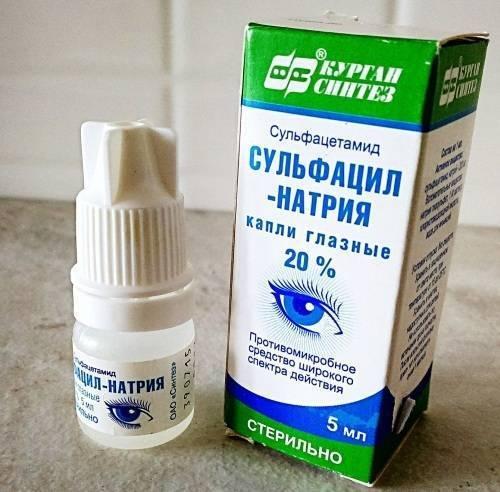 Глазные капли тобрекс: инструкция по применению для детей oculistic.ru глазные капли тобрекс: инструкция по применению для детей