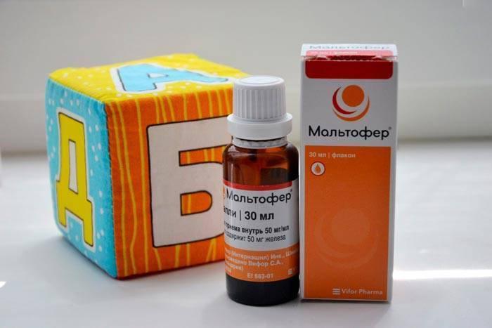 Мальтофер – восполняем дефицит железа в организме грудничка