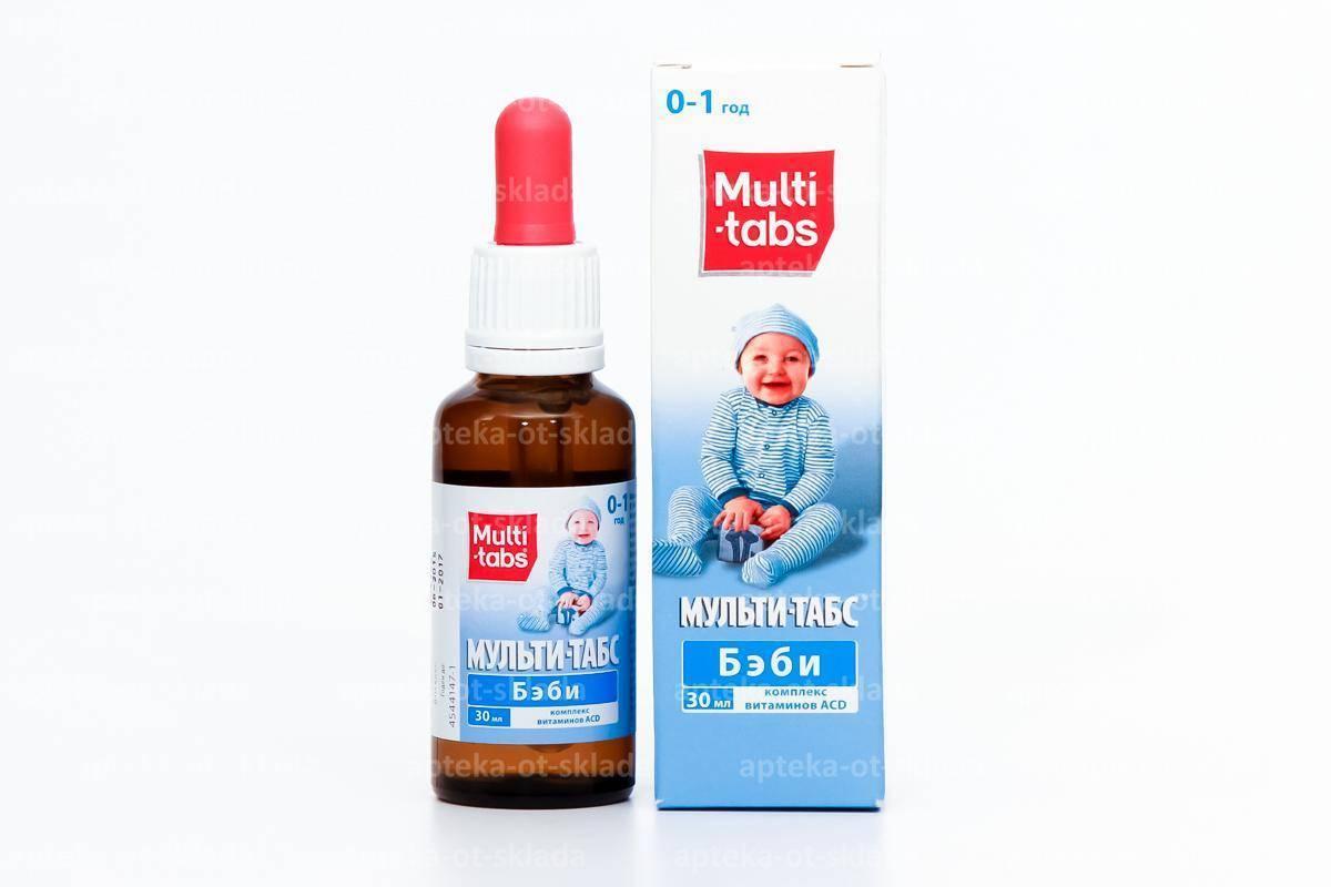 Обзор витаминов для детей мульти-табс: серии «бэби» и «малыш» с инструкциями по применению. мульти-табс бэби - инструкция, применение, показания, противопоказания, действие, побочные эффекты, аналоги, дозировка, состав