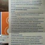 Фестал можно ли беременным на ранних сроках | tsitologiya.su