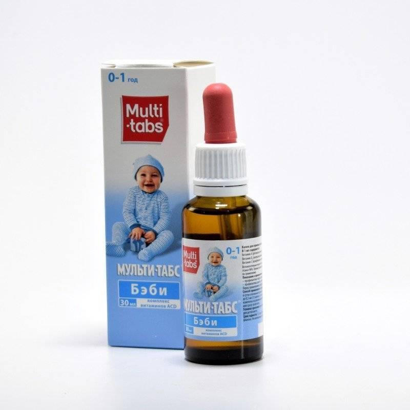 Мульти-табс бэби и малыш для детей: инструкция по применению капель и таблеток, состав витаминов