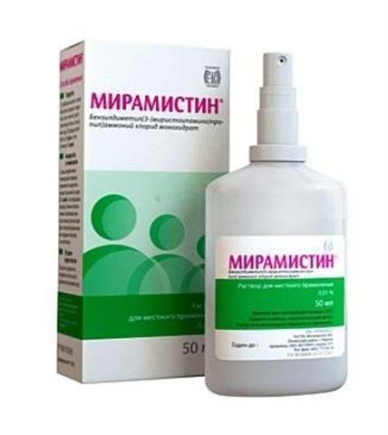 Мирамистин: инструкция по применению детям до 1 года для горла - пульманолог