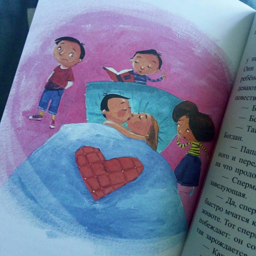 Познавательный мультфильм откуда берутся дети