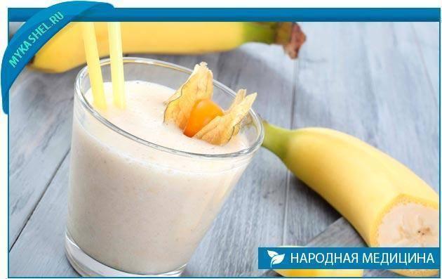 Банан с молоком от кашля: рецепты для детей и взрослых