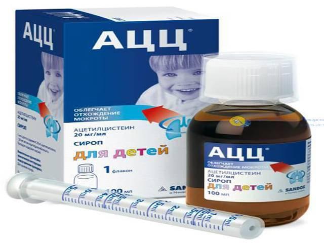 Ацц: инструкция по применению, цена, отзывы, аналоги, шипучие таблетки 100 мг, 200 мг, 600 мг, лонг, сироп