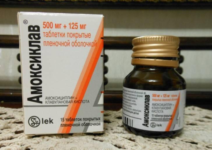 Антибиотики при ангине для детей 3 лет: список препаратов