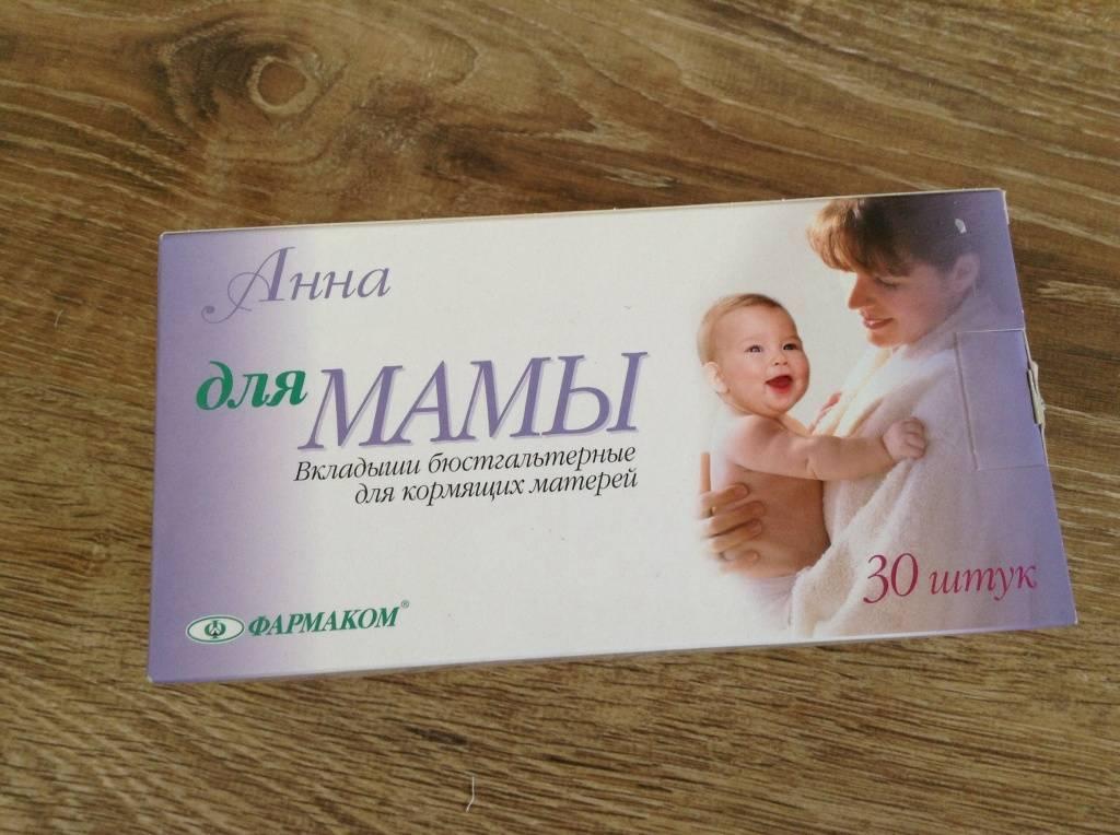 Релиф при беременности: безопасное средство или не очень от гемороя для беременных?