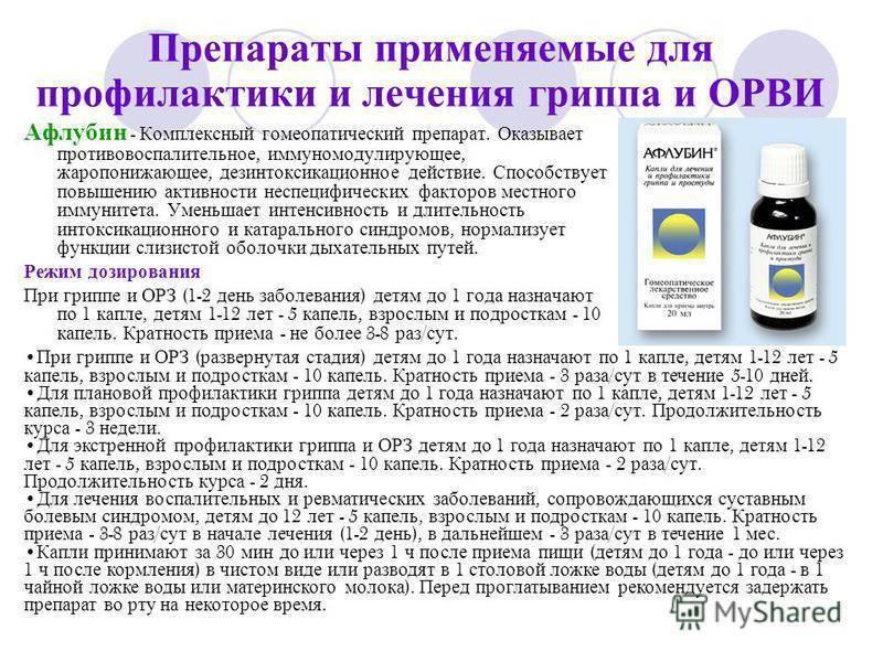 Таблетки кагоцел инструкция по применению, отзывы врачей, аналоги дешевле