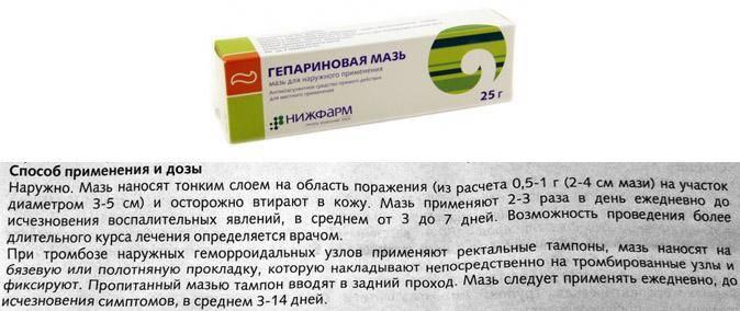 Гидрокортизоновая мазь: инструкция по применению для детей, использование при аллергии