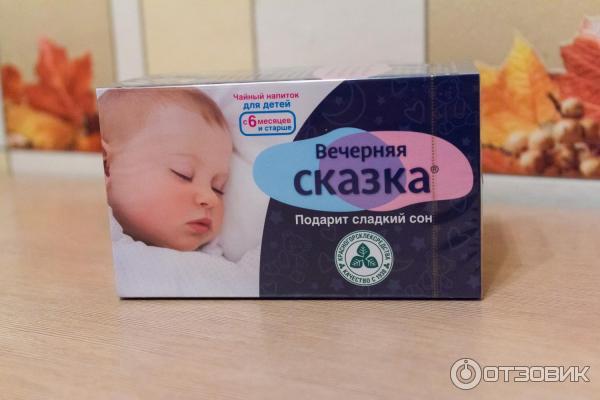 Снотворное для детей: какое можно давать и можно ли
