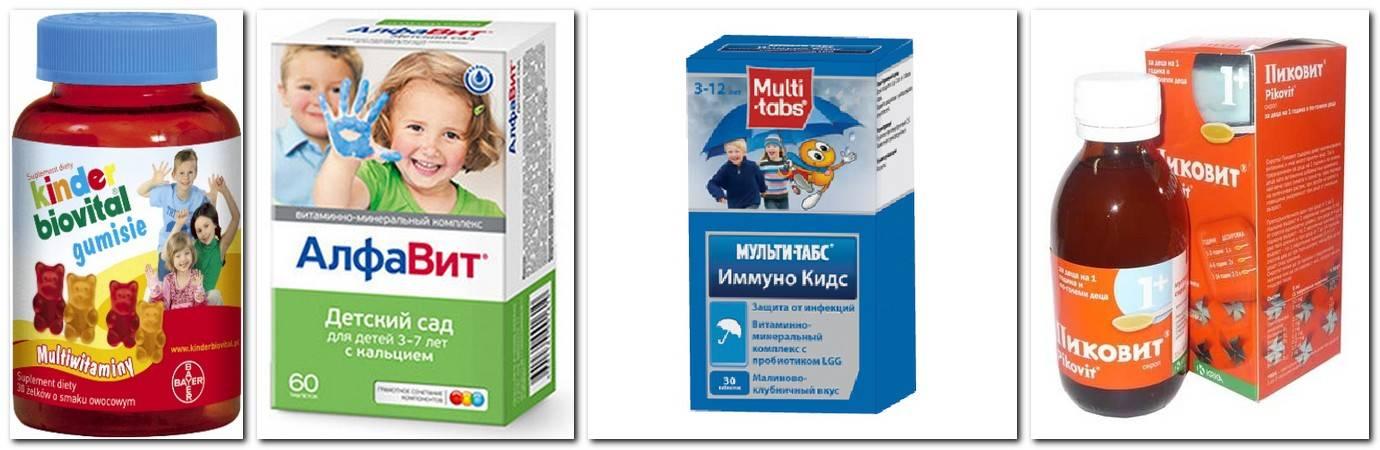Витамины для детей от 1 года: выбираем лучшие и принимаем правильно
