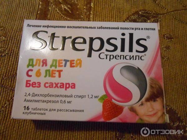 Какие лекарства можно давать ребенку от кашля и горла в год