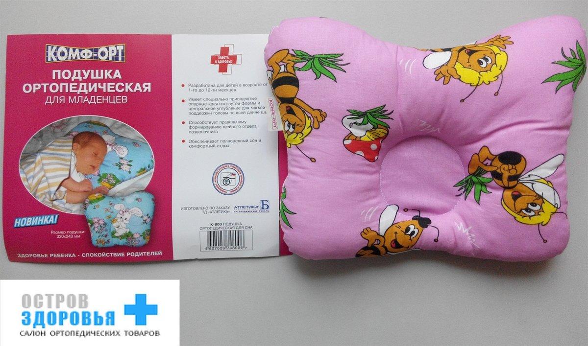 Ортопедическая подушка для новорожденных - с какого возраста использовать