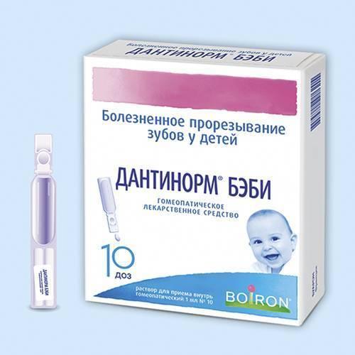 Дентокинд для детей: инструкция по применению