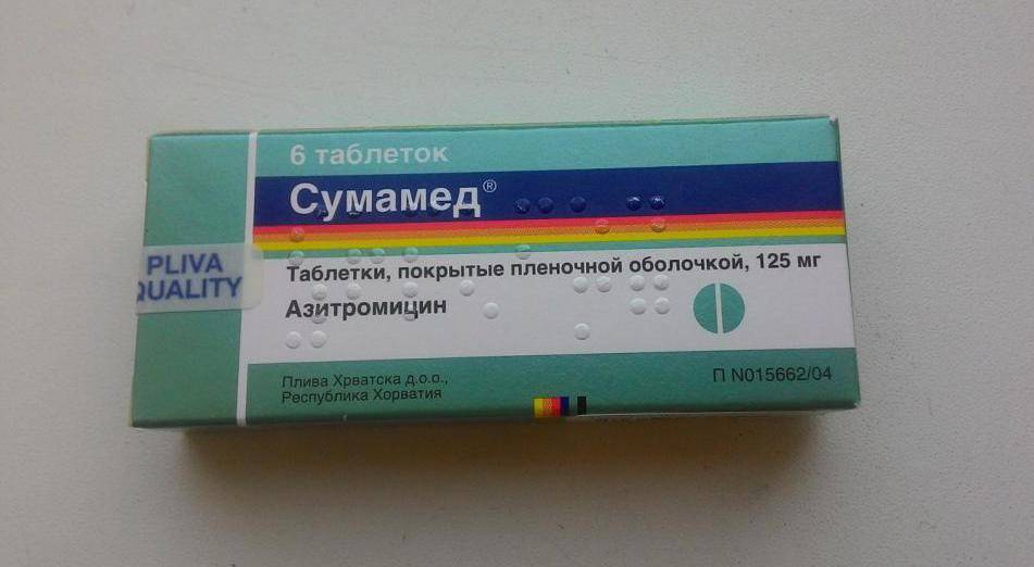 Какой антибиотик давать ребенку при кашле и температуре