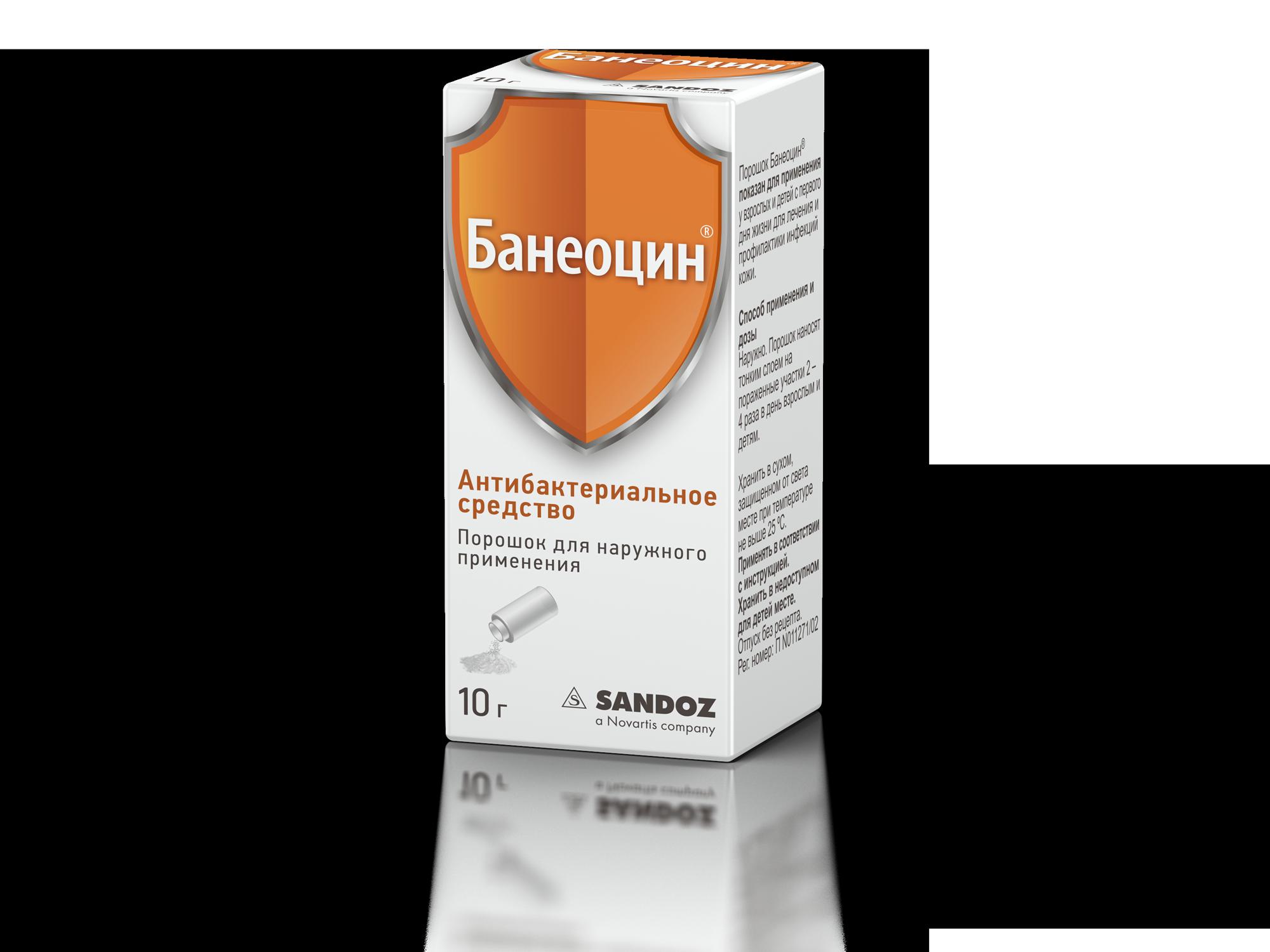 Препарат «банеоцин» (порошок). инструкция по применению :: syl.ru
