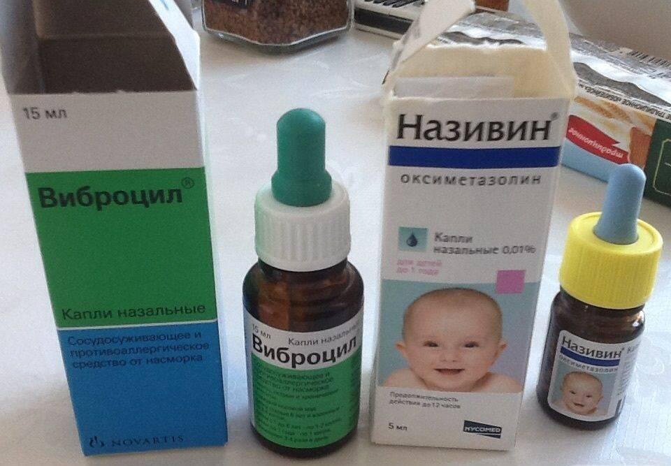 Виброцил для новорожденного: с какого возраста можно давать грудничку виброцил, отзывы о препарате