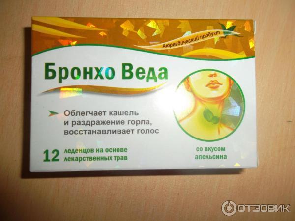 Леденцы от кашля – народные рецепты и аптечные препараты