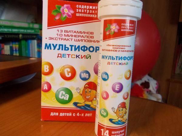 Рейтинг лучших препаратов с витамином д для детей