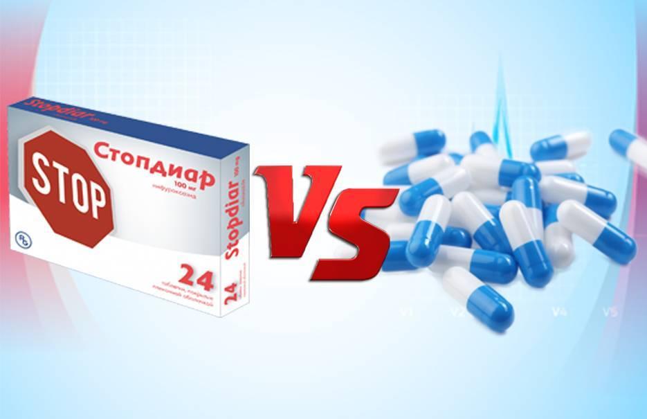 Таблетки стопдиар инструкция по применению таблеток и отзывы