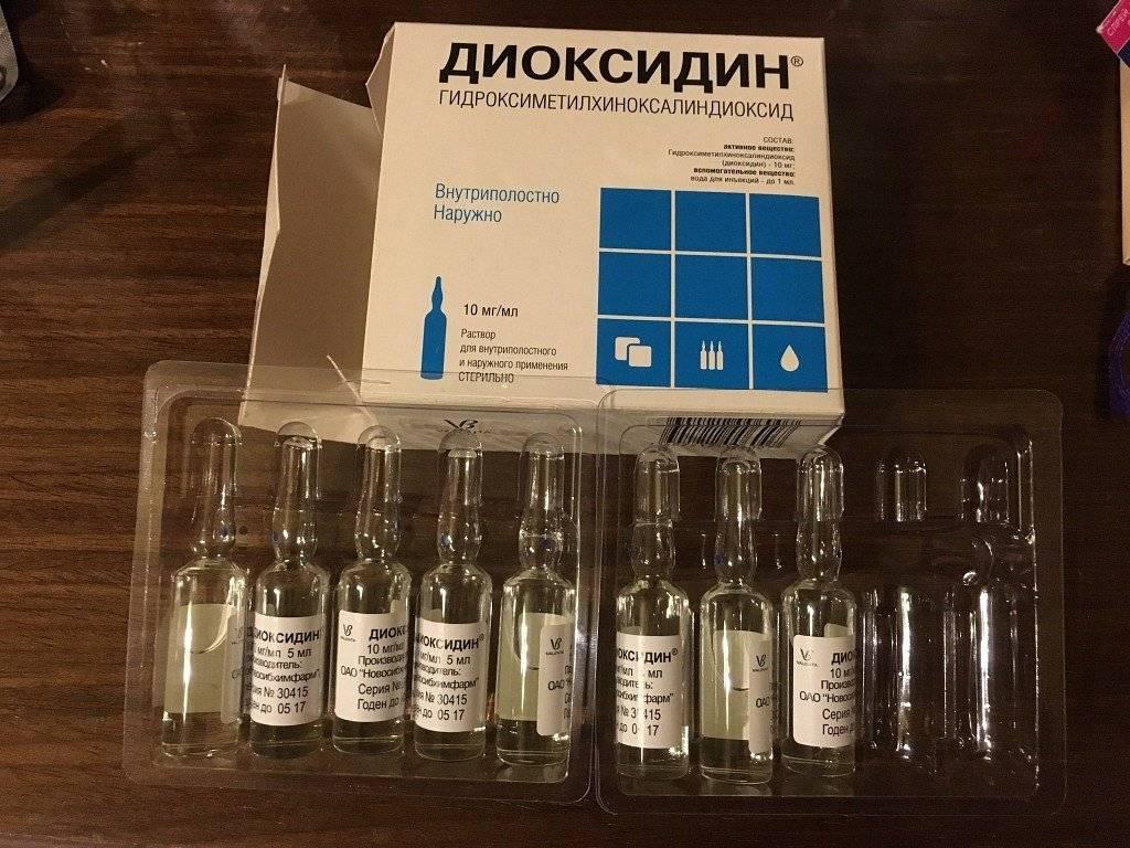 Ингаляции с диоксидином при кашле: применение и эффективность