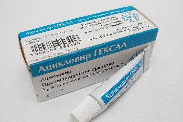 Мирамистин при лечении ветрянки - оспа (ветрянка), препараты для лечения ветрянки   причины, симптомы, диагностика, лечение