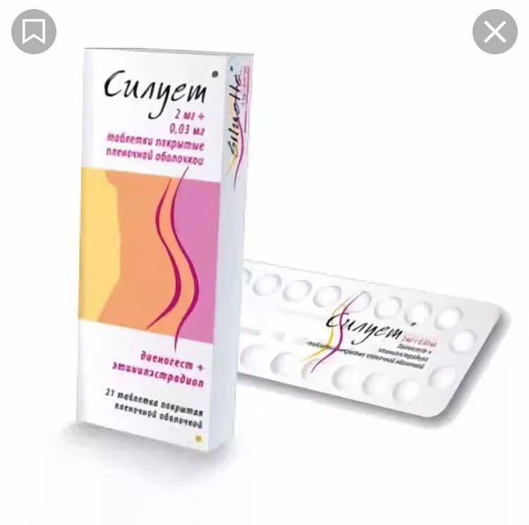 Силуэт (таблетки): отзывы при эндометриозе, инструкция по применению