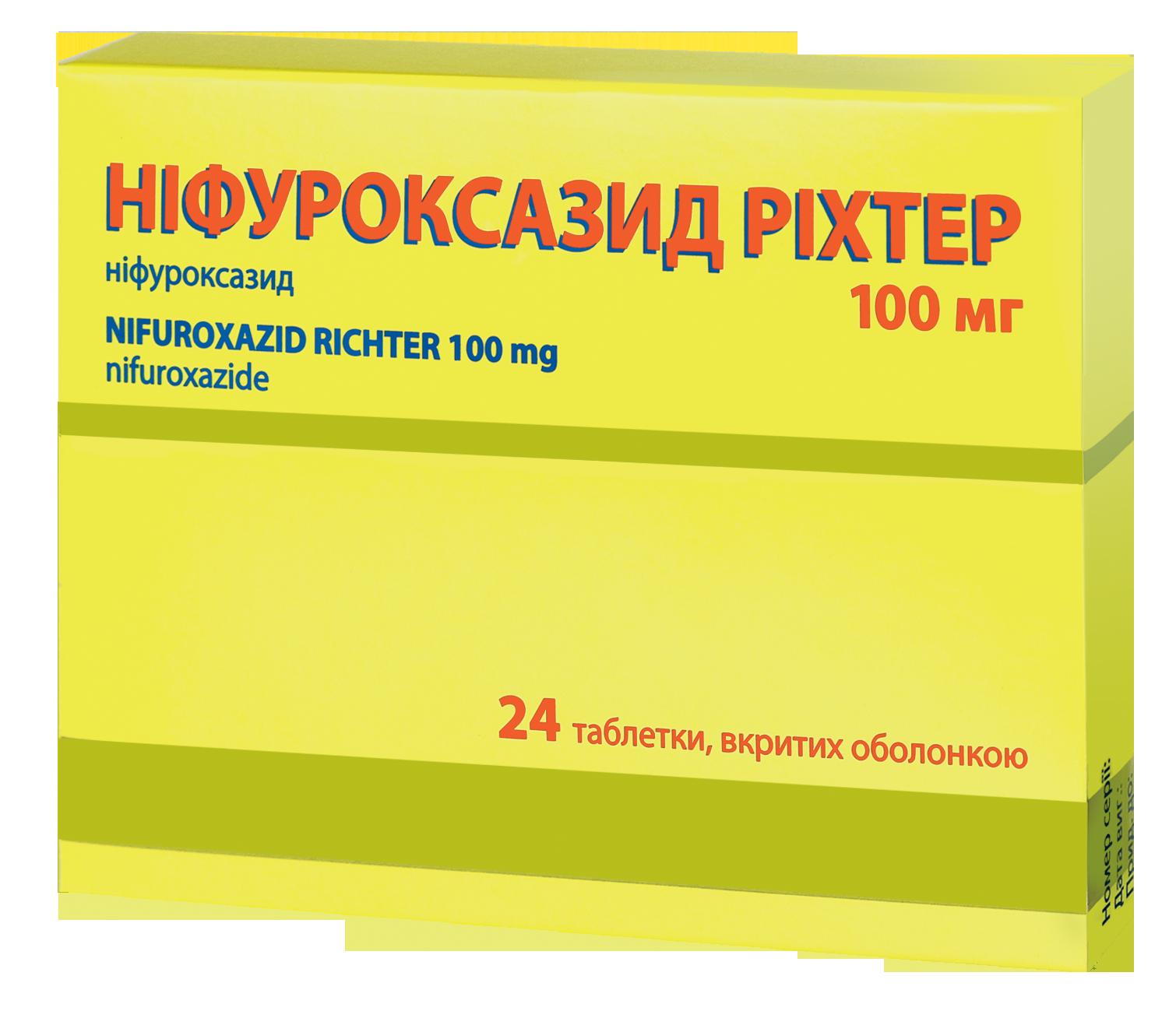 Нифуроксазид суспензия — инструкция для детей всех возрастов