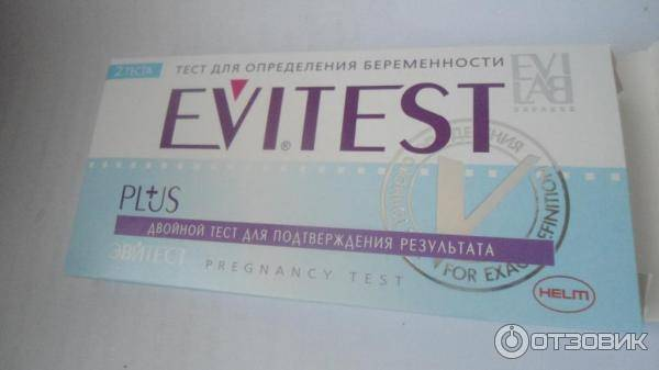 Струйный тест на беременность, его преимущества и особенности использования