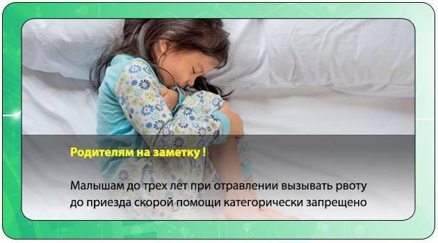 Передозировка ибупрофеном у детей и взрослых: последствия
