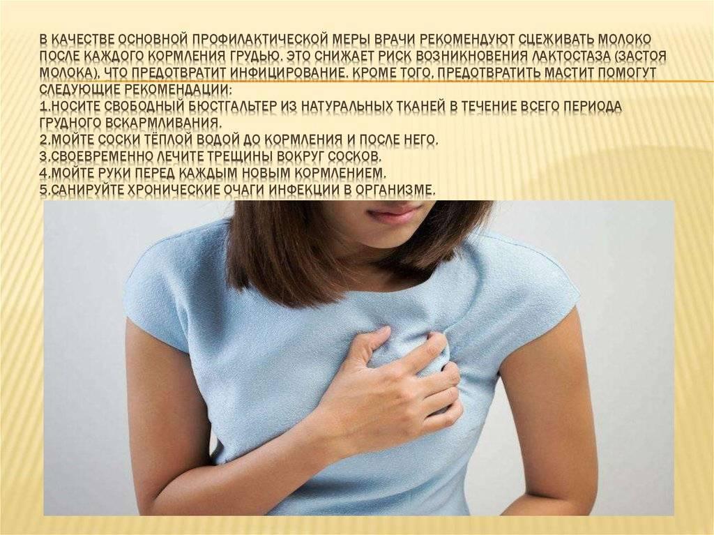 Несколько фактов о перегорании грудного молока
